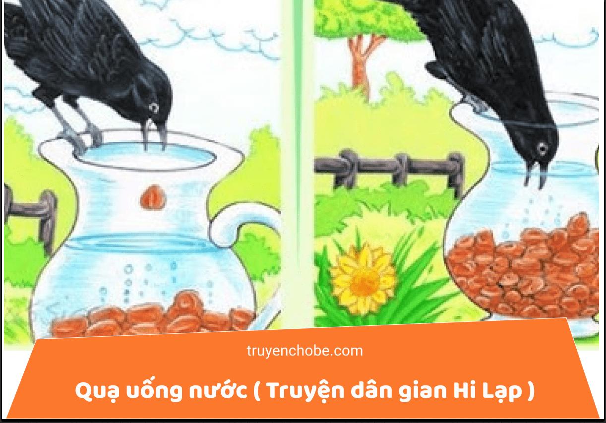 Quạ uống nước ( Truyện dân gian Hi Lạp )