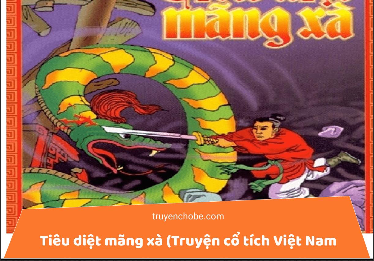 Tiêu diệt mãng xà (Truyện cổ tích Việt Nam
