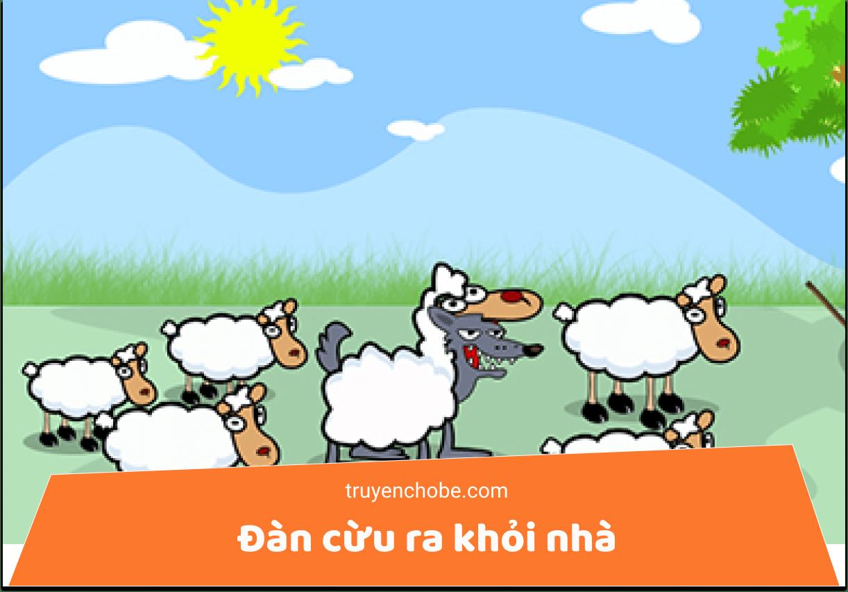 Đàn cừu ra khỏi nhà
