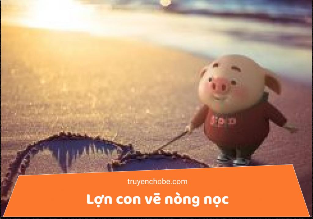 Lợn con vẽ nòng nọc